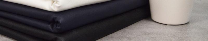 Tissu simili cuir